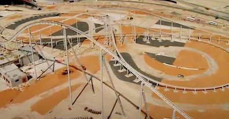 Парк Феррари в Абу-Даби