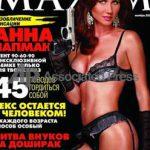 Анна Чапман вошла в руководство Путинской «Молодой гвардии»