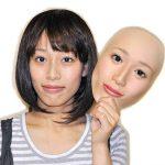 Японская фирма создает супер реалистичные маски вашего лица