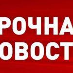 Заказчик убийства Вороненкова установлен — Юрий Луценко