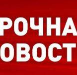 Пожар в Башкортостане унес жизни девятерых человек в том числе пятеро детей