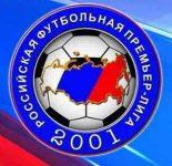 Футбол Арсенал Тула — Тосно 6 августа 2017. Российская Премьер-Лига, 4 тур