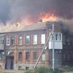 Пожар в Ростове сегодня 21 августа 2017. Горит 12 жилых домов, площадь 7 тыс. кв. метров