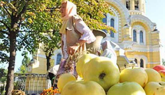 Праздник Преображение Господня Яблочный Спас