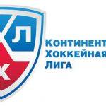 КХЛ: хоккей сегодня Салават Юлаев — Нефтехимик 03.09.2017