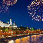 День города Москва 2017 какого числа. Куда сходить что посмотреть