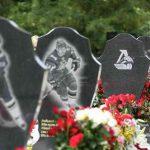 Локомотив 7 сентября — День памяти хоккейной команды