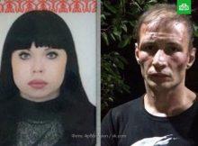 людоеды из Краснодара каннибалы в Краснодаре