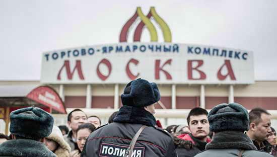 ТЦ Москва. Драка мигрантов