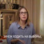 Ксения Собчак идет на президентские выборы. Она соберет электорат «Против всех»