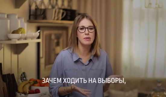 Ксения Собчак объясняет зачем идет на выборы президента
