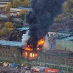 Горит Серп и Молот в Москве. Причины пожара