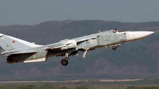 Су-24 разбился в Сирии