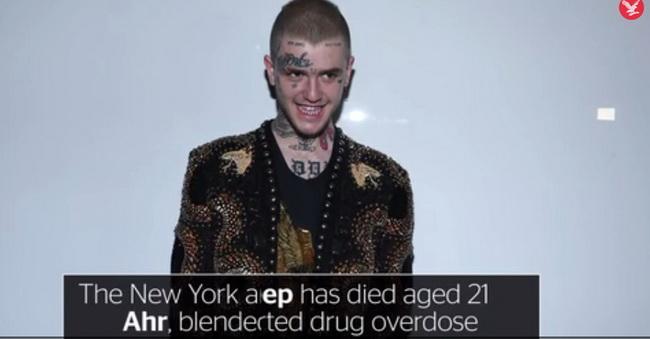 Умер рэпер Лил Пип в возрасте 21 года из-за передозировки наркотиков