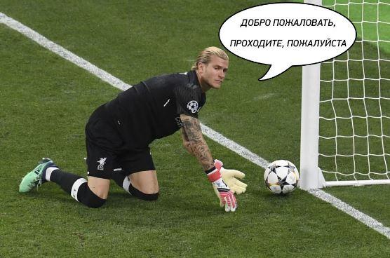 Мемы Кариус