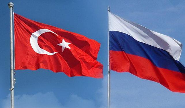 Россия — Турция 05 июня 2018 года