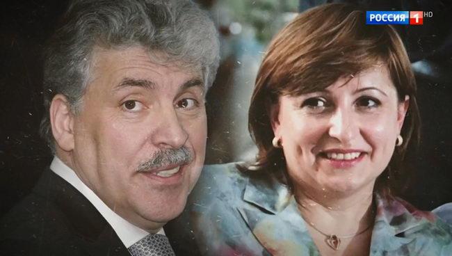 Жена Павла Грудинина узнала о разводе по СМС