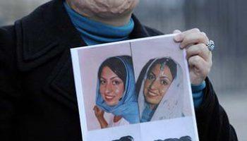 """Иранская жертва Амени Бахрами отменила казнь """"око за око"""""""