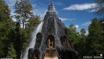 """Отель """"вулкан"""" в Чили извергает чистейшую воду (фотографии)"""