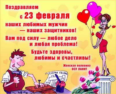 Подарки 23 февраля