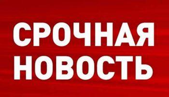 СБУ сообщило идет депортация журналистки Первого канала