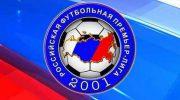 Футбол: Уфа – Краснодар 10 сентября 2017. Репортаж на Наш футбол