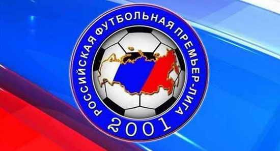 Футбол Российская Премьер Лига