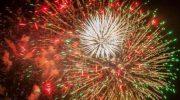 Международный фестиваль фейерверков пройдет в Москве 18 – 19 августа