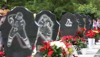 Локомотив 7 сентября – День памяти хоккейной команды