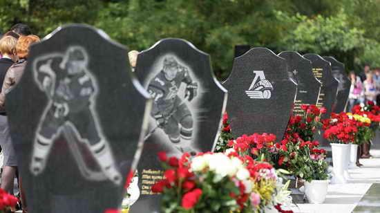 День памяти ХК Локомотив погибшей в авиакатастрофе