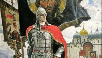 12 сентября церковный праздник перенесения мощей святого Александра Невского