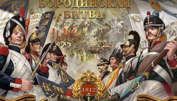 Артемьев день так назван 2 ноября в народном календаре