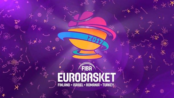 "чемпионат Европы-2017 ""Евробаскет"""