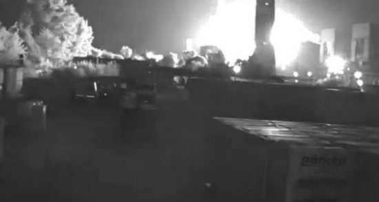 Взрыв на Рязанской ГРЭС