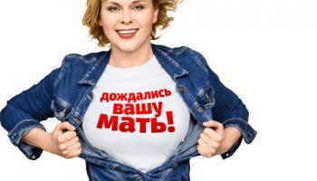 Ольга 2 сезон 1 серия от 04.09.17