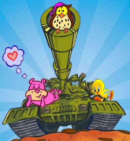 День танкиста поздравление папам