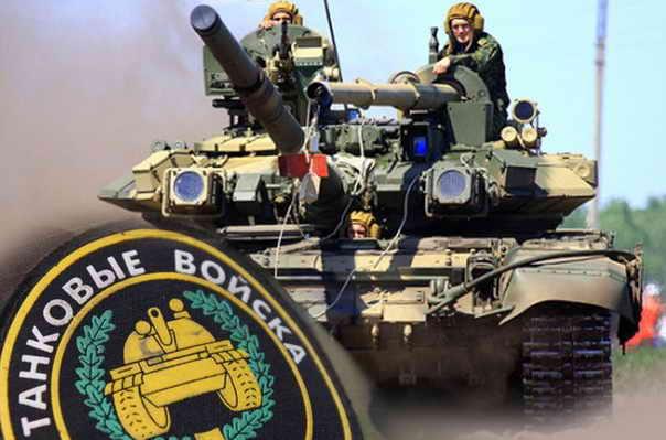 День танкиста - поздравление коллегам