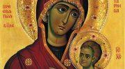 Параскева-Пятница, Бабья заступница какого числа