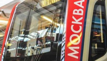 """Новый поезд метро """"Москва"""" встал в тоннеле Таганско-Краснопресненской линии"""