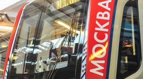Метро. Новый поезд Москва