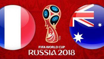 Франция – Австралия 16.06.18. Онлайн трансляция