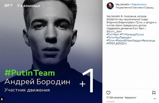 Андрей Бородин умер