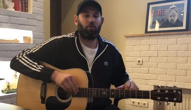 Семён Слепаков песня ЧМ-2018