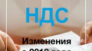 Путин забрал из карманов россиян 2 триллиона рублей
