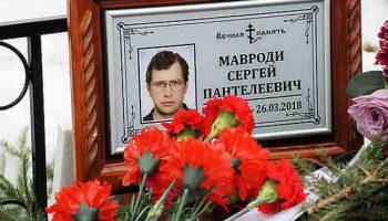 Сергей Мавроди ожил, поет и радует новыми сообщениями в соцсетях