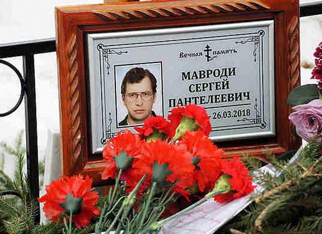 Сергей Мавроди ожил