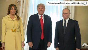 Лицо Мелании Трамп после встречи с Путиным
