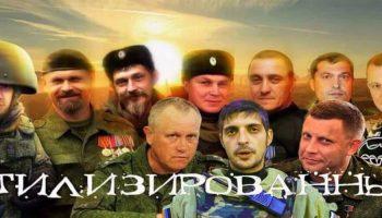В России задержали террориста работавшего на СБУ, Правый Сектор, Бандеру, Шухевича и УПА