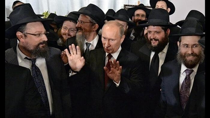 Путин В.В. еврей
