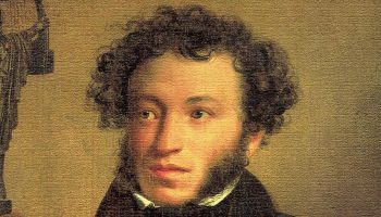 Как умер Александр Сергеевич Пушкин: причина смерти